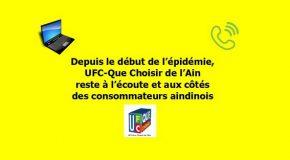 UFC-Que Choisir de l'Ain toujours à vos côtés