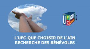 L'UFC-Que Choisir de l'Ain recherche des bénévoles !